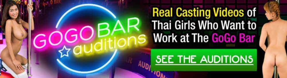 Gogo Bar Auditions Banner